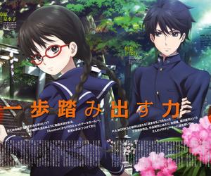 anime, manga, and rdg red data girl image