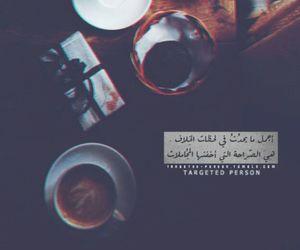 text, حزن, and arabic image