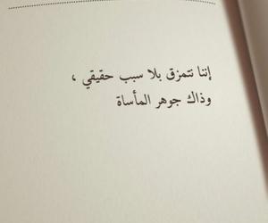 arabic image