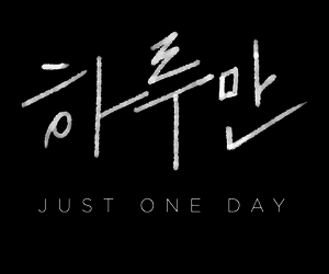 bts, just one day, and bangtan boys image
