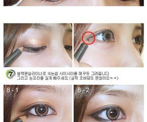 asian, ulzzang, and make up image