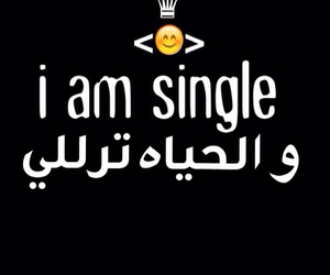 alone, كلام, and single image