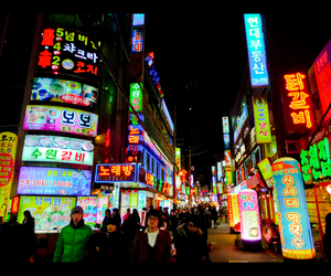 seoul, south korea, and asia image