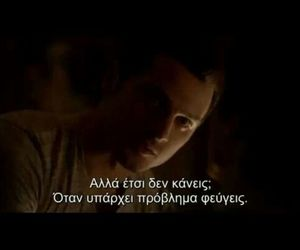greek quotes and the vampire diaries image