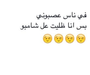 arabic, عربي, and hahahahah image