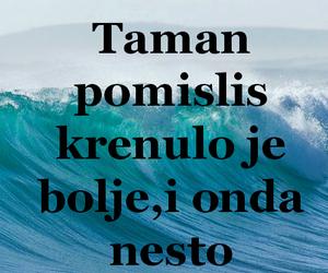 tekst and citati image