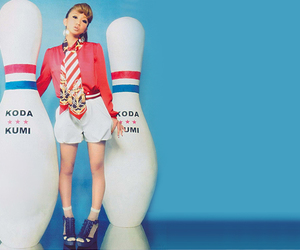 bowling and koda kumi image
