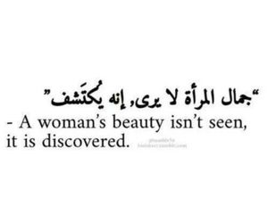 quotes, woman, and عربي image