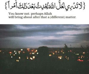 allah, different, and sky image