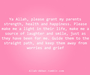 islam, quotes, and ameen image