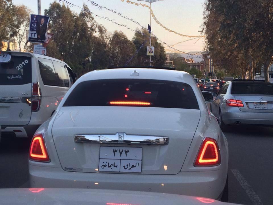 سيارات عراقيه مميزه Cars Iraq