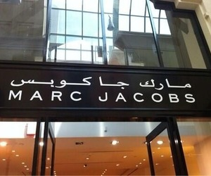 marc jacobs and arab image