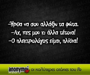 greek, fb, and quotes image