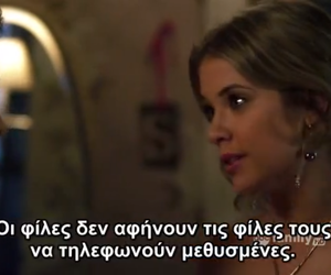 friendship, emily, and hanna image
