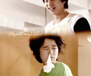 coffee prince, Korean Drama, and yoon eun hye image