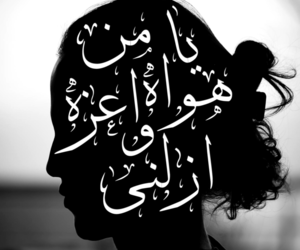 arabic, black and white, and تصاميم image