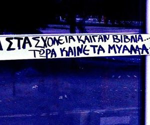 anarchism, anarchy, and Greece image