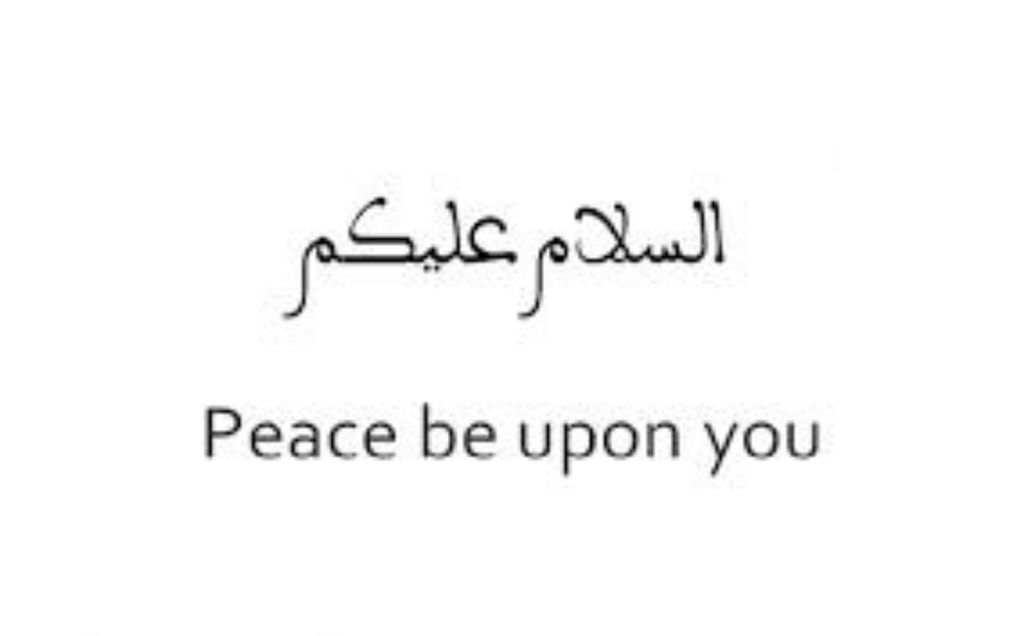 I Love This Quote Salaam To All My Arab Friends