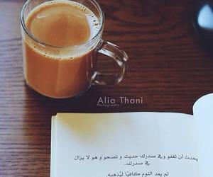 text, كتابه, and عربي image