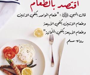 muslim, بنات, and البحرين image