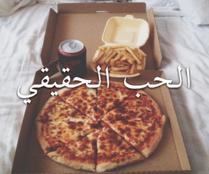 عربي, arabic, and pizza image