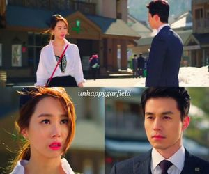 lee dong wook, lee da hae, and kdrama image