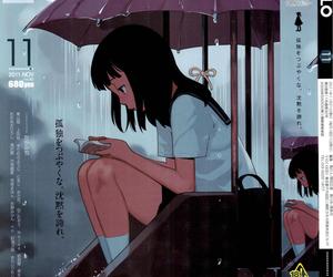 anime, japan, and ことば image