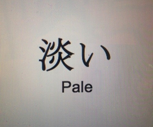 pale, grunge, and alternative image