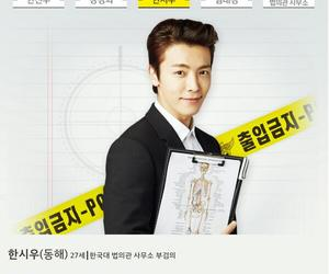 donghae, Lee Donghae, and elf image
