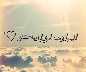 عربي and دُعَاءْ image