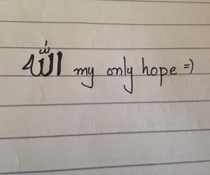 allah, hope, and islam image