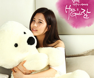 seohyun, ace bed, and snsd image