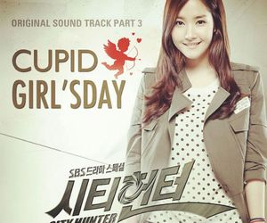 cupid, ost, and kdrama image