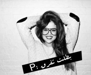 arabic, عربي, and كلمات image
