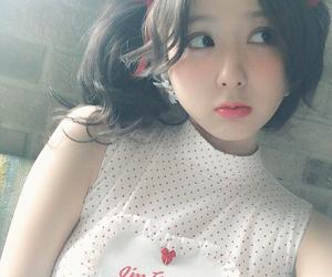 amo, cute, and japanese image