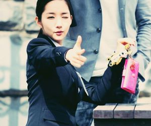 korea, bts, and park min young image