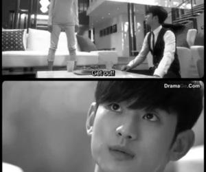 kdrama, do min joon, and kim soo hyun image