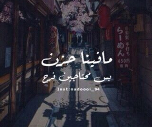 Image by Afrah $'
