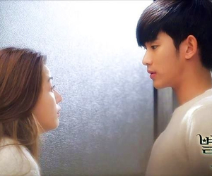 kdrama, kim soo hyun, and love image