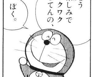 japan, ドラえもん, and anime image