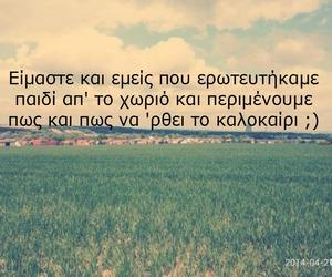 Image by Vivampire ~Β