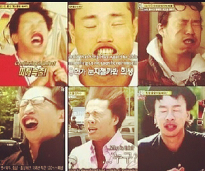 funny, haha, and ji sukjin image