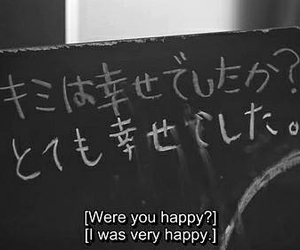koizora, japanese, and happy image