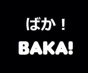 baka, anime, and japan image