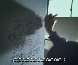 die and grunge image