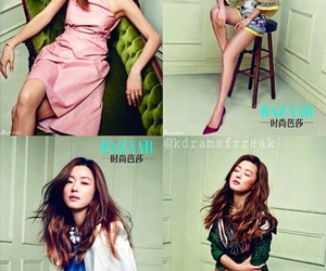 korean, jeon ji hyeon, and my love from the star image