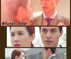 lee dong wook, lee da hae, and hotel king image