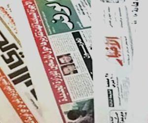 تفسير الجريدة في الحلم لابن سيرين   رؤيا جريدة في المنام