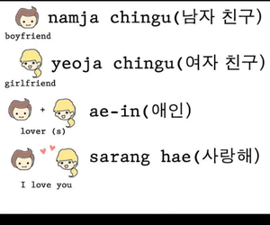 boyfriend, hangul, and girlfriend image