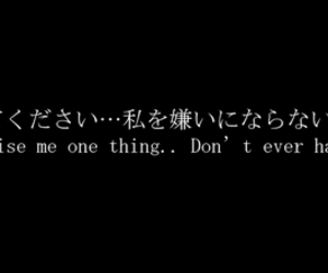 Japanese Quotes 38 images about JAPANESE QUOTES on We Heart It | See more about  Japanese Quotes